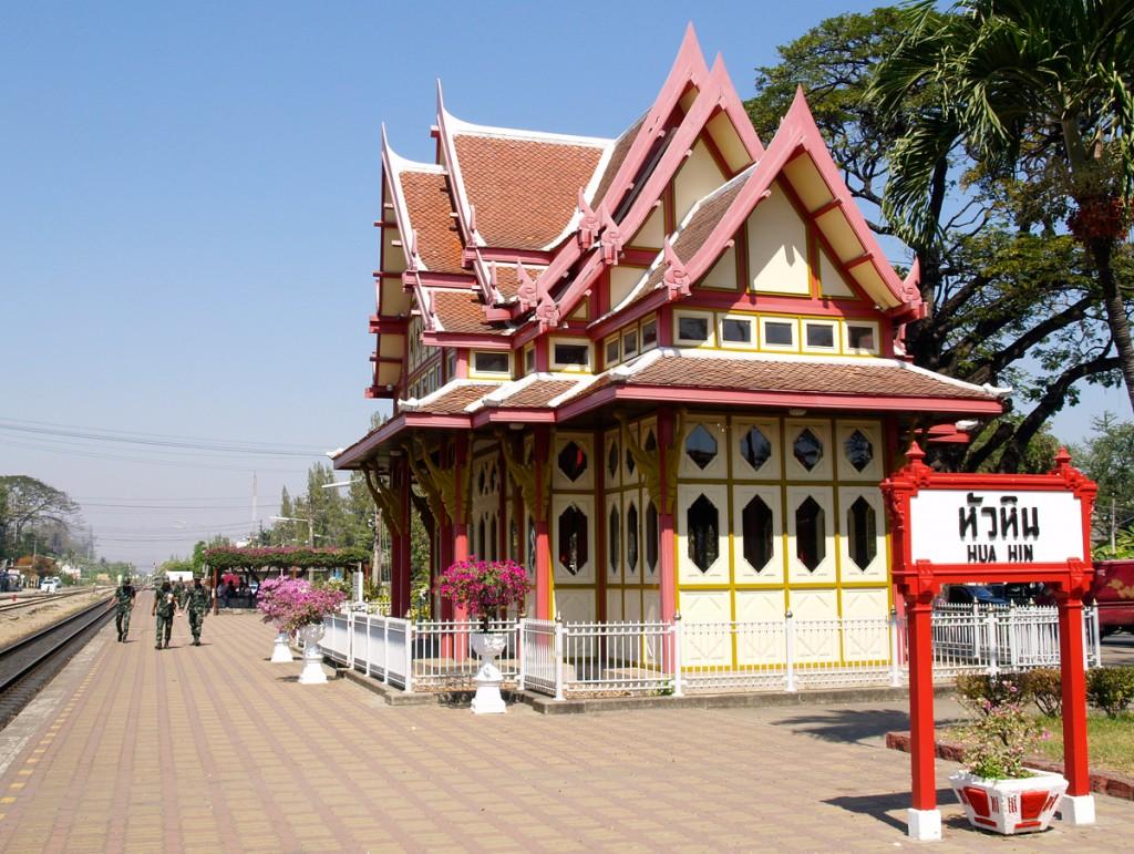 Den gamle pavillon på togstationen i Hua Hin